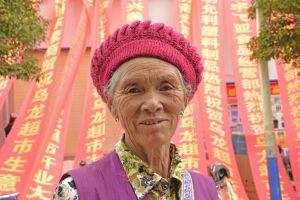 BE-DF-LK2-Chinesisches_Maeritfroueli-Neeracher_Jacqueline.jpg