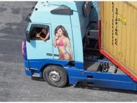 FB-F_1701_180402-Lastwagenfahrer-Jaunin_Anne-Christine-BE