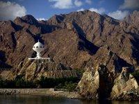 DI-F_1901_867205-Oman-Zumkehr_Reinhard-BR